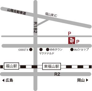 国道182号線広尾交差点を春日方面に曲がり県道379号線へ。吉田東交差点と培遠中学校口の中間北側。